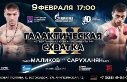 Маликов, Гаджиалиев, Иванов и Шаронов вышли в полуфинал «Кубка Президента»