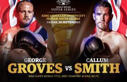 Официально: Финал WBSS Гроувс-Смит состоится 28 сентября