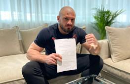 Иван Штырков подписал контракт с лигой ACA