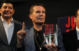 Хулио Сезара Чавеса ограбили в Мехико