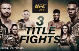 Прямая трансляция UFC 259. Где смотреть?