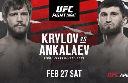 Магомеда Анкалаева считают явным фаворитом в бою против Никиты Крылова