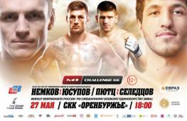 Рашид Юсупов победил Виктора Немкова и стал чемпионом М-1 в полутяжелом весе