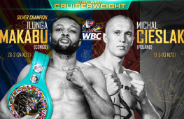 WBC подтвердил бой за титул Макабу-Цесляк 31 января