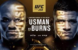 Прямая трансляция UFC 258. Где смотреть?
