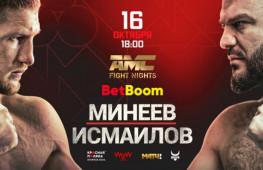 Владимир Минеев досрочно победил Магомеда Исмаилова в драматичном поединке