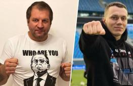 Али Багаутинов дал прогноз на бой Емельяненко — Тарасов