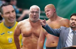 Тайсон Фьюри троллит Украину | Кличко намекнул на возвращение? | Bellator в России (видео)