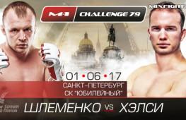 1 июня в Санкт-Петербурге состоится реванш Шлеменко-Хэлси