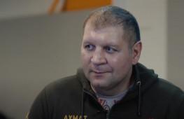 Александр Емельяненко: Самое главное, что меня и не тянет сейчас к алкоголю