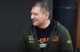 Александр Емельяненко: Все хотят меня побить, за что — я не знаю
