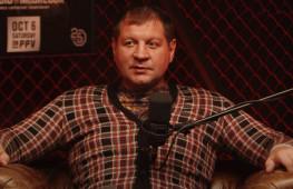 Александр Емельяненко: Федор не пошел в UFC из-за боязни проиграть