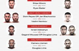 Немков и еще три чемпиона Bellator вызвались для супербоев с чемпионами UFC