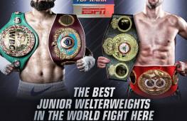 Бой между Джошем Тейлором и Хосе Рамиресом состоится 8 мая