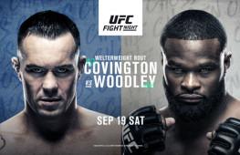 Прямая трансляция UFC Fight Night 178