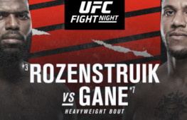 Состав пар турнира UFC Fight Night 186