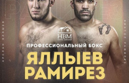 На кону поединков Яллыев - Рамирес и Папазов - Долголевец появились титулы