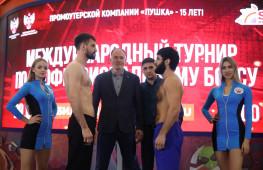 Состоялось взвешивание перед боксерским турниром в Краснодаре