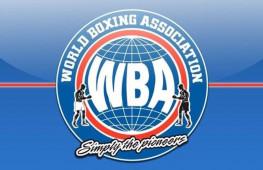 WBA разыграет два чемпионских пояса в первом среднем весе