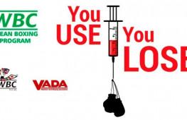 WBC исключил из рейтинга боксеров, не проходящих тесты VADA