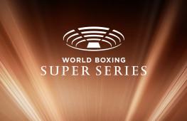 Финал WBSS состоится не позднее 7 октября, Баранчика могут заменить Бернсом