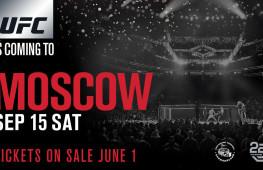 Союз ММА России сможет рекомендовать бойцов для турниров UFC в России