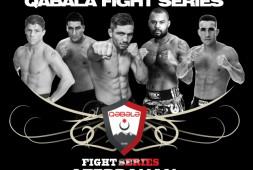 29 июня в Азербайджане состоится турнир «Qabala World Series»