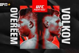 Прямая трансляция UFC Fight Night 184. Где смотреть?