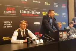 Пресс-конференция UFC: Волков-Оверим, дебют Копылова, Павлович