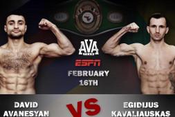 Давид Аванесян и Эгис Каваляускас проведут бой 16 февраля в США