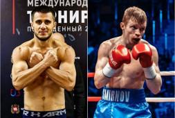 Руслан Камилов против Евгения Смирнова за титул WBA Continental 22 февраля в Екатеринбурге