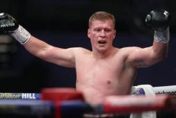 Александр Поветкин объявил о завершении карьеры (видео)