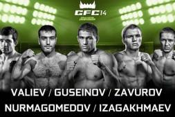 Прямой эфир GFC 14: Нурмагомедов-Грицкив, Завуров-Хуарес (13 июля, 17:00 МСК)
