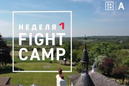 Амедиатека покажет вечер бокса Эггингтон-Чизман 1 августа в прямом эфире