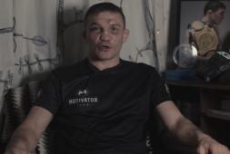 Марат «Мотиватор» Балаев: Интервью