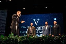 В Санкт-Петербурге прошла V ежегодная церемония награждения лучших представителей единоборств