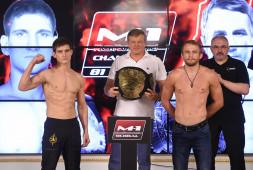 Мовсар Евлоев победил Павла Витрука решением судей