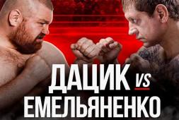 Вячеслав Дацик объявил о бое с Александром Емельяненко