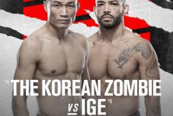 Официально: Корейский зомби и Дэн Иге подерутся 19 июня в Лас-Вегасе