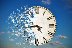 Блог: Время перемен