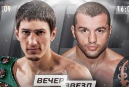 Заур Абдуллаев проведет бой за титул WBC Silver 11 сентября