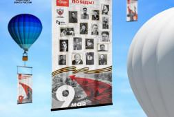 Федерация бокса России выпустит в небо воздушные шары с изображениями боксеров — участников Великой Отечественной войны