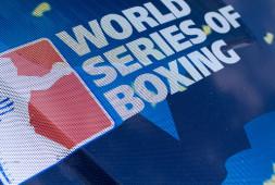 WSB: Cборная Россия победила команду Китая со счетом 4-1