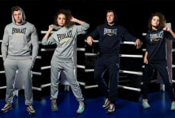 Спортивные костюмы и боксерки по лучшей цене
