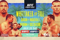 Прямая трансляция UFC on ESPN 14