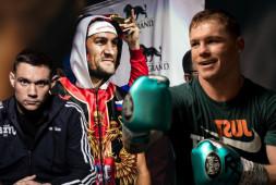 Сергей Ковалев сделал заявление о допинг-тесте | У Канело Альвареса два соперника сразу | Карьера Тима Цзю (видео)