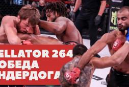 Магомед Магомедов проиграл Стотсу | Реакция Петра Яна | Апсет на Bellator 264 (видео)