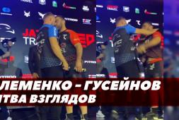 Шлеменко-Гусейнов: Потасовка во время битвы взглядов / Eagle FC 42