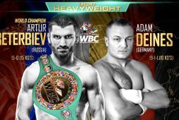 WBC: Бетербиев и Дайнес проведут бой 20 марта