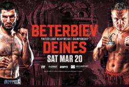Артур Бетербиев выйдет на ринг 20 марта на арене Мегаспорт в Москве